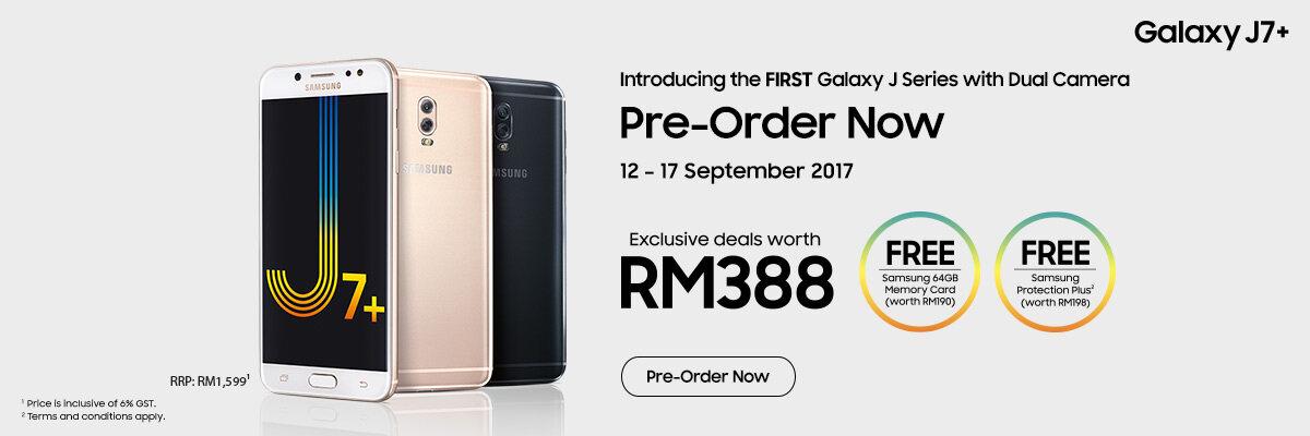 Samsung J7+ 预购优惠